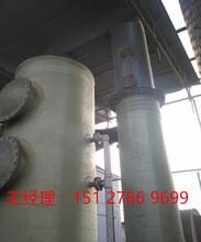 环保新闻石嘴山冶炼锅炉脱硫塔-哪里卖+在线监测图片