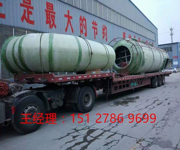 重庆流化床炉脱硫塔-厂家