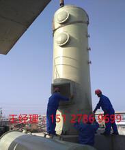 福建冶炼锅炉脱硫塔厂家图片