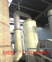 青海砖瓦厂脱硫塔哪里卖图片