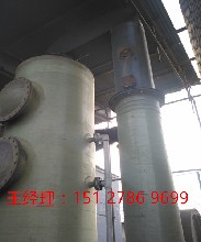 河南导热锅炉脱硫塔厂家图片