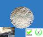TPV颗粒厂家直供挤出料热塑性弹性体TPV