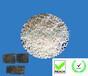 厂家直销PP+EPDM动态硫化TPV原料