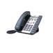 郑州IP话机简能A10W无线局域网wifi电话机三方通话会议电话