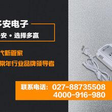 武汉固定式/便携式家用气体报警器/气体检测仪/烟雾报警器!