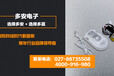 武昌煤气气体检测器-武汉气体检测仪-武汉气体报警器厂家直销!