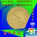 供應豌豆蛋白粉,飼料,飼料添加劑