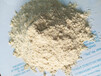 供應食品級膨化大豆粉,大豆粉,豆面,谷物粉