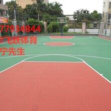 广西篮球场施工丙烯酸球场找南宁飞跃体育南宁篮球场施工图片