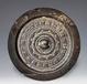 四川地区古玩收藏铜镜鉴定估价拍卖私下交易
