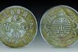 双龙寿字币的价格是多少?