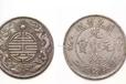双龙寿字币的来历,市场价值怎么样?