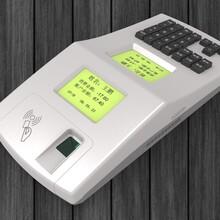 指纹消费机指纹售饭机就餐机价格批发
