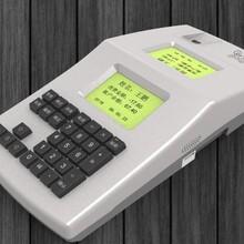 北京食堂指纹售饭机就餐机指纹打卡消费机厂家