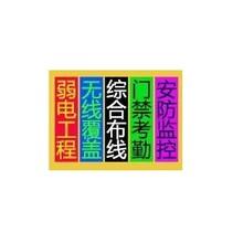 深圳考勤机门禁系统上门安装维修