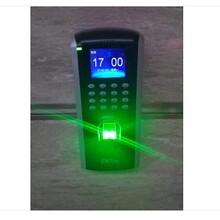 南山门禁刷卡指纹密码考勤系统可上门安装