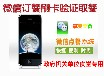 北京食堂指紋訂餐系統手機微信訂餐指紋刷卡取餐