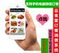 單位食堂訂餐系統支持指紋人臉識別消費取餐