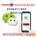 单位食堂网上订餐平台微信报餐手机APP点餐刷卡取餐