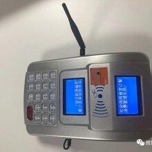 4G物联卡消费机内置主动式IC卡扫码消费机可普通消费取餐验证