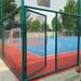 400米跑道篮球场围网什么价位