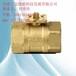 内螺纹连接两通球阀(西门子品牌)VAI61.15-1.6