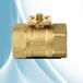 供应西门子螺纹球阀VAI61.15系列