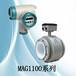 供应西门子电磁流量计MAG1100系列