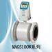 7ME6580-4PC14-2AA1西門子電磁流量計