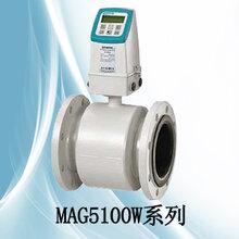 7ME6580-4PC14-2AA1西门子电磁流量计