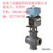 西门子代理直销三通电磁阀MXG461.20-5.0直行程调节阀