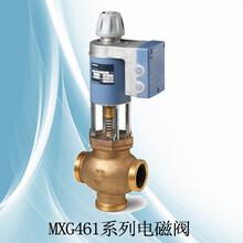 MXG461.20-5.0西门子电磁阀特惠价