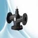 西门子温控阀VVF53.50-40西门子电动蒸汽阀
