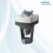 西门子电动执行器SAX81.03阀门驱动器