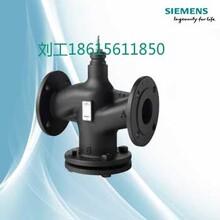 西门子温控阀VVF53.150-400电控调节阀