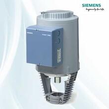 温控阀执行器SAS61.03西门子电动执行器