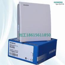 西门子室内温湿度传感器QFA2060,QFA2071