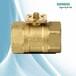 VAI61.15-4西门子电动温控阀球阀应用