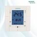 西門子溫度控制器RDF310.2/mm房間溫控器