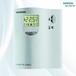 西門子地暖溫控器RDE410溫度控制器