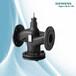 西门子蒸汽温度调节阀VVF53.15-0.4用途
