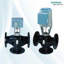 西門子溫控閥VVF53.20-6.3電動蒸汽溫控閥圖片
