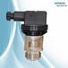 西門子水管壓力傳感器QBE2103-P40應用