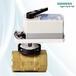 SIEMENS電動球閥VAI61.40-25西門子溫度調節閥