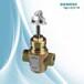 貴州貴陽西門子熱水比例調節閥VVI47.25-10