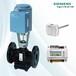 河北唐山西門子電動溫控閥VVF42.25-10C調節型