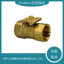 VAI61.50-40西門子電動比例調節閥供山東青島圖片