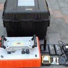 FGMOD270-LL3P美国莱福雷达生命探测仪
