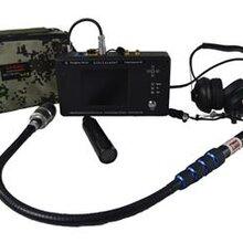 BF-V8第四代多功能音视频生命探测仪