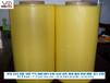 VCI气相防锈膜,防锈包装膜,气相包装膜,出口海运专用防锈膜